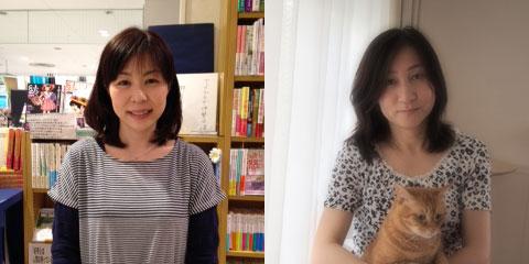 小説家・椰月美智子さん×児童文学作家・池田美代子さん対談 | 暮らしの教室