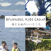 RKC2016.7